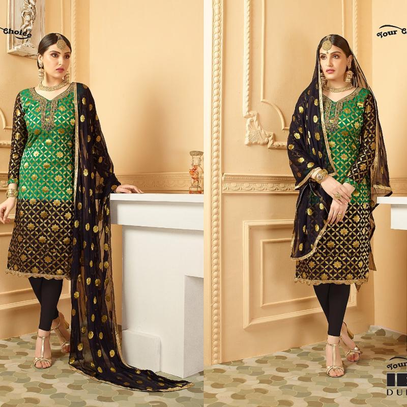 Rama green image