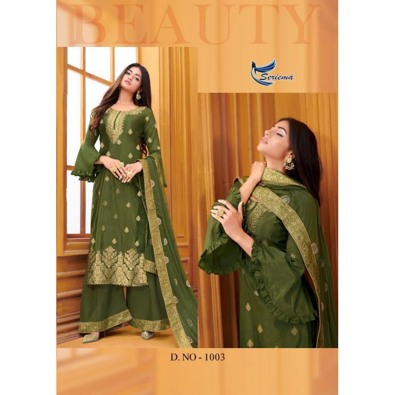 Mahendi Green image